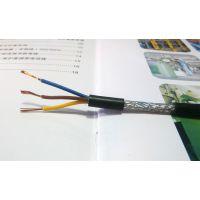质量的RVVP4*0.75屏蔽线