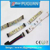 生产供应 PCB灯条端子 PCB灯带接线器 LED灯带贴片端子