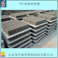【厂家直供】优质 B级 pvc硬板 防腐耐酸碱 垫板托板