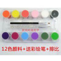 美甲12色套装彩绘笔拉线笔画花排笔水晶光疗彩绘