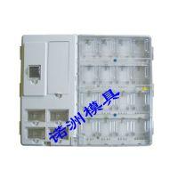 16表位电表箱模具