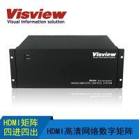 HDMI4进4出矩阵 4分4四进四出HDMI分配4.4高清矩阵音频分离器