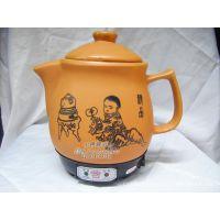 广兴3.0L E型陶瓷中药壶 电药壶锅煲养生壶全自动