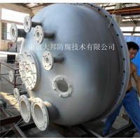 供应特氟龙喷涂四氟喷涂氟树脂喷涂化工设备配件