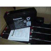 蓄电池促销(来宾)松下蓄电池LC-P1224特惠价(现货)