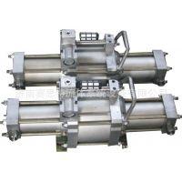 供应液化气增压泵 冷媒 氟利昂气动增压泵GD04