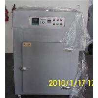 昆山超声波清洗机,超声波清洗机,力鸿超声波科技(在线咨询)