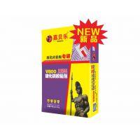瓷砖胶 嘉贝乐V800玻化砖胶粘剂
