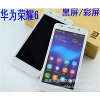 批发 华为荣耀6手机模型机 huawei仿原手感手机模型 国产手机模型