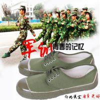 学生军训鞋 解放鞋 登山鞋 男式军鞋 帆布鞋 户外迷彩鞋 劳保鞋