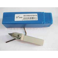 【厂家直销】数控车床刀具车刀杆MVVNN1616H16