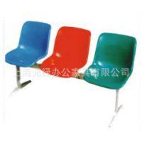 钢排椅 机场钢排椅 大量供应钢排椅 多人位钢排椅 医院候诊椅