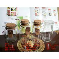 批发玻璃瓶子 蜂蜜瓶玻璃瓶 罐头瓶 蜂蜜包装瓶