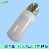 新款厂家供应LED玉米灯LED灯泡高亮8W贴片E27 2835 102 质量保障