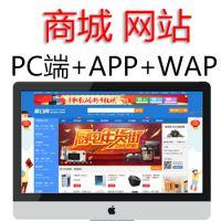 购物商城网站模板_B2C网上商城模板_网店系统开发jzphp