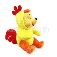 厂家批发外贸卡通维尼小熊迪士尼毛绒公仔变身大公鸡玩具原单正版