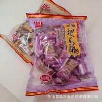 台湾进口传统美食 纯素 台湾安堡地瓜酥 地瓜沙琪玛 葡萄味