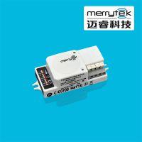 微波感应器智能控制照明感应开关5.8G微波模块