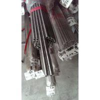 304不锈钢毛细管 精密小管(0.8*0.125)厂家报价