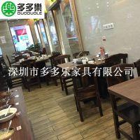 中式蒸汽火锅 时尚大理石火锅餐桌 深圳多多乐家具厂 餐厅餐饮家具