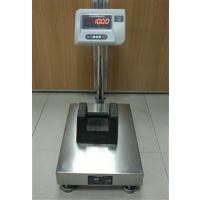 供应快递电子台秤、地磅、电子地上衡--------上海鹰牌衡器有限公司