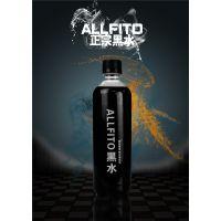 美国allfito奥莎丽果黑水饮料 进口饮料 维生素饮料 流行饮料 畅销饮料 功能性饮料