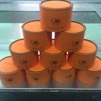 【云南精油纸罐厂】广州纸筒出售,纸罐,圆罐,纸罐直接出售厂家