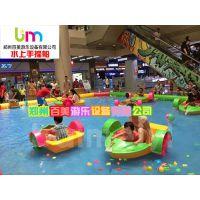 这个夏季投资儿童水上手摇船欢乐园才是正经的赚钱生意