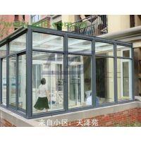 北京凤铝断桥铝阳光房 隔热 隔音阳台 铝合金窗户 平推窗