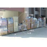 深圳长途搬家价格查询(在线咨询),搬家,深圳长途搬家物流