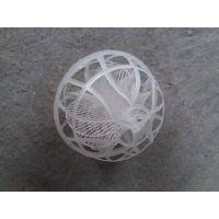 赤壁市双层球体生物悬浮球填料,150瓜片式悬浮球填料