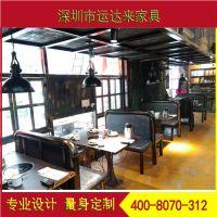 防火板火锅餐桌 休闲板式餐厅 主题餐厅一桌四椅 运达来家具定制