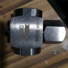 精拓阀门公司生产-CS11H自由浮球式蒸汽疏水阀-中国驰名商标