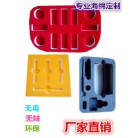 供应EVA海绵包装材料内托气泡膜33/55mm南宁包装材料厂家直销