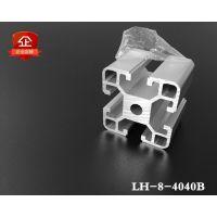 上海陵皓 工业铝型材 流水线框架型材 4040系列铝型材规格齐全 国标欧标 欢迎咨询
