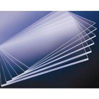 厂家直销 日本三菱LED导光板 超薄广告灯箱 匀光灯箱 可定制