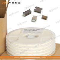 高压贴片电容2225 材质NPO 容值220pF