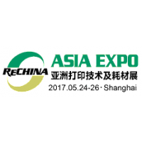 2017第十五届ReChina亚洲打印技术及耗材展览会