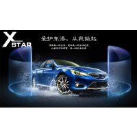 X-STAR双层镀晶,保护车漆,舍我其谁