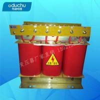 笃初供应660V 1140v变100V 110v 260V三相变压器 SBK-40KW多电压变压