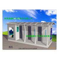 武汉移动厕所,漯河移动厕所,河南活动厕所,濮阳车载厕所厂家