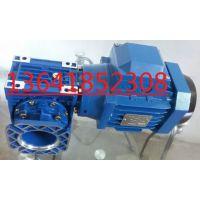 蓝色方形0.37KW电动机配涡轮减速机NMRV050/60山东地区特别供应