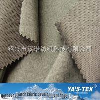 涤纶阳离子贴TPE复合针织网眼布 三防服装面料