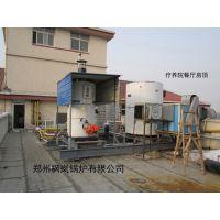 洗浴供暖用的燃气热水锅炉