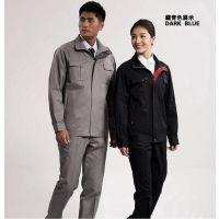 上海宝山区工作服,专业定制各类男女套装工作服厂服