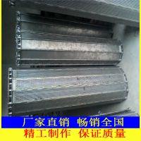 山东正捷供应食品输送链板 不锈钢链板 工业输送链板
