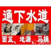 青岛城阳区疏通马桶|投下水道|疏通下水道89892200