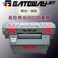 基绘理光五色GJ5138喷切一体机 亚克力板光盘打印切割不偏位