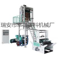 MF-A45/50/55/60/65/70高低压吹膜机 塑料薄膜吹膜机永邦(幸福)机械厂