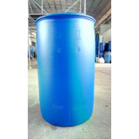 200L化工塑料桶